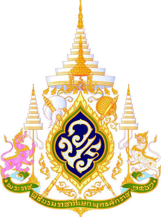 Royal Coronation Logo(1)1